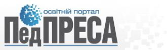 /Files/images/2012-10-08-logo-ПедПреса-.jpg